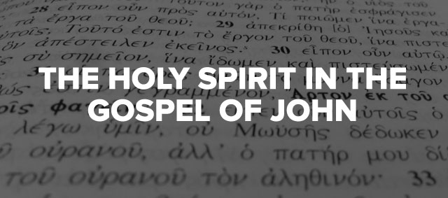 gospel of john and mission essay Just as when jesus entered the waters to be baptized and entered into communion with god the father and god the son was baptized of the god the holy spirit in the gospel of john is clearly characterized in the evidence provided by john of the words jesus spoke.